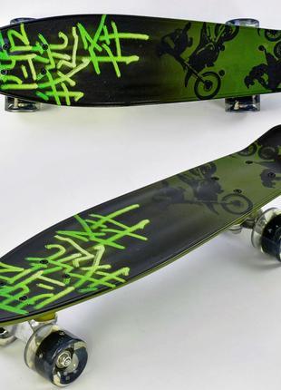 Скейт Пенні Борд Best Board 9160 дошка 55см, колеса PU, світяться