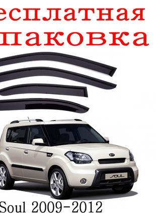 Дефлекторы окон Kia Soul 2009 - 2012 ветровики