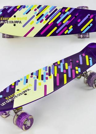 Скейт Пенні Борд Best Board 9797 дошка 55см, колеса PU, світяться