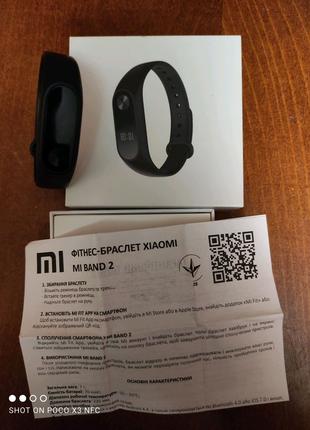 Часы фитнес браслет Xiaomi mi band 2