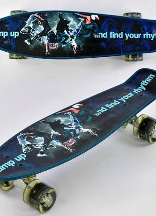 Скейт Пенні Борд Best Board 13780 дошка 55см, колеса PU, світятьс