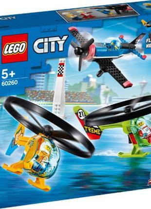 Конструктор лего сіті LEGO City Авіаперегони 60260