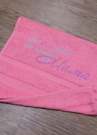 Полотенце подарок маме женщине 8 марта день рождения женский день