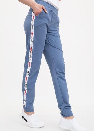 Супер качественные спортивные штаны