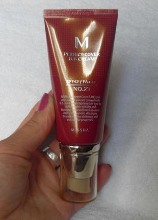 ББ крем Missha Perfect Cover BB Cream SPF42PA 50, 20 мл