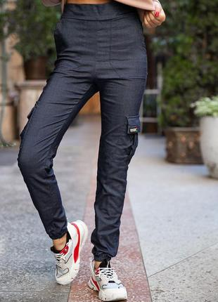 Тёплые брюки женские с карманами, темно-синий цвет