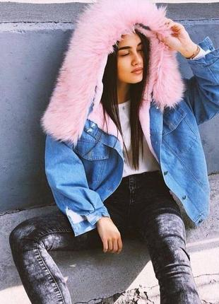 Джинсовка на меху, джинсовая куртка, съемная опушка, розовый мех