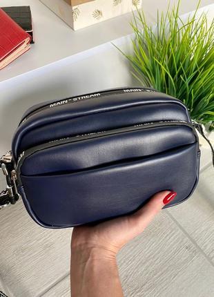 Женская сумка кросс-боди minestream (чёрный, красный, синий)
