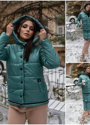 Куртка пальто трансформер, зима