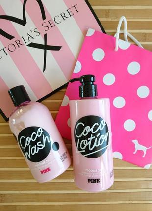 Набор coсo lotion лосьон + гель для душа pink coco оригинал
