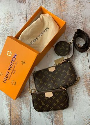 Сумка 3в1 Louis Vuitton Multi Pochette