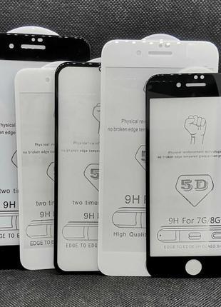 Защитное 5d стекло на iphone 6 6s 6+ 7+ 7 8 8+ x xs 11 xr xs max