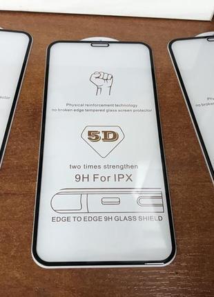 Защитное стекло 5d на iphone x, xs, 10, 10s для айфон 3d 10d 7d