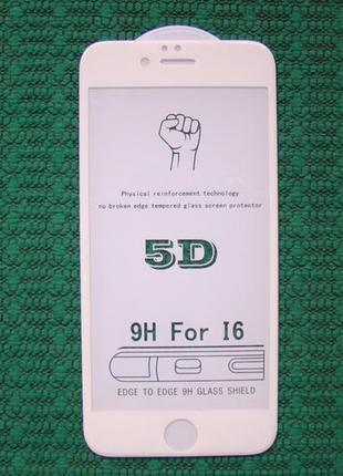 Защитное стекло 5d белое на iphone 6 6s айфон 3d 6d