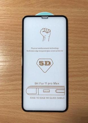 Защитное 5d стекло на iphone 11 pro max для айфон 6d 10d