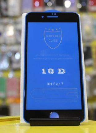 Защитное стекло 10d черное на iphone 7 айфон 3d 7d