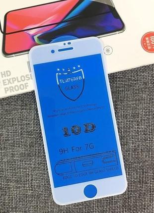 Защитное стекло 10d белое на iphone 7 айфон 5d 3d