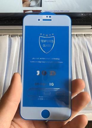 Защитное стекло 10d белое на iphone 8 айфон 5d 9d
