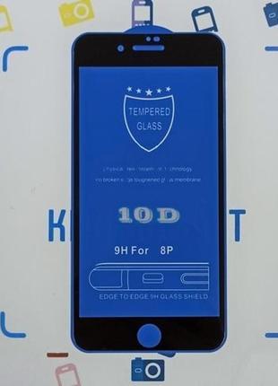 Защитное стекло 10d черное на iphone 8 plus + айфон 5d 7d