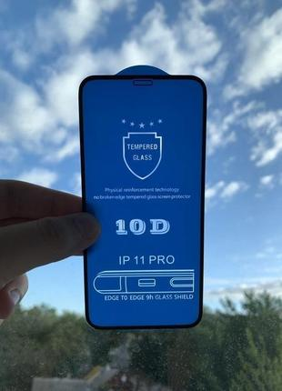 Защитное стекло 10d на iphone 11 pro для айфон 7d 9d