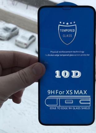 Защитное стекло 10d на iphone xs max для айфон 5d 9d