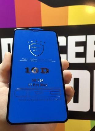 Защитное стекло 10d на iphone 11 pro max для айфон 5d 6d