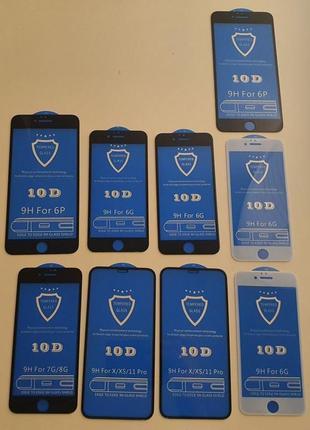 Защитное стекло 10d на iphone 6 6s 6+ 6s+ 7 7+ 8 8+ x xr 11 xs...