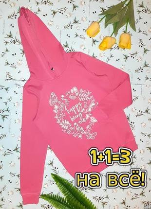 🎁1+1=3 яркий розовый свитшот свитер худи george, размер 40 - 42