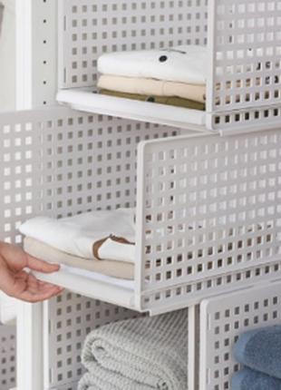 Многофункциональные складные ящики для вещей TV0002039