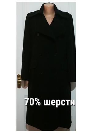 Длинное чёрное шерстяное пальто.