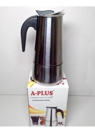 Гейзерная кофеварка 300 мл A-PLUS AP-2088