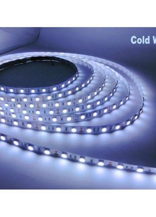 Светодиодная лента LED 5050 12W 5 метров White