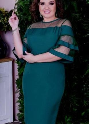Красивое нарядное платье вставки фатин сетка рукава фонарики