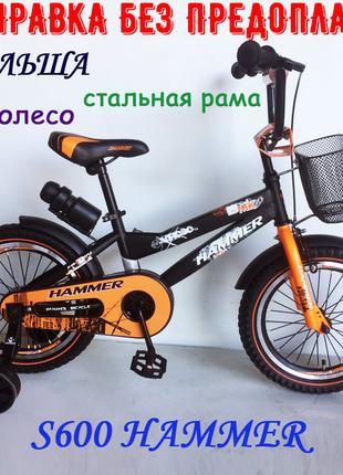 Детский Двухколесный Велосипед S600 HAMMER 16 Дюйм Черно-Оранжев