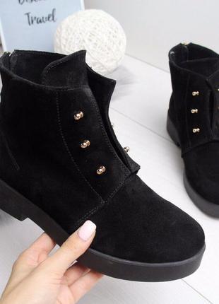 Зимние замшевые ботинки