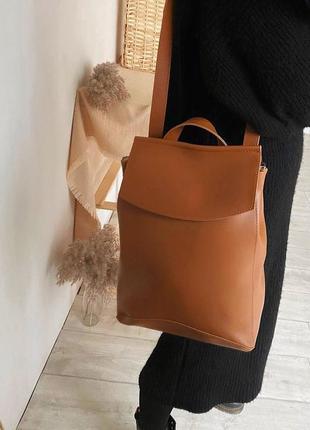Рыжий рюкзак - сумка трансформер