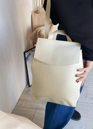 Белый рюкзак сумка трансформер