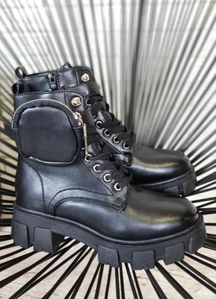 Зимние ботинки с сумочкой