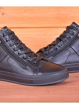 Зимние кожаные кроссовки на меху philipp plein zipper leather