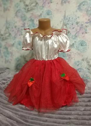 Платье клубничка,фрукт, карнавальный костюм