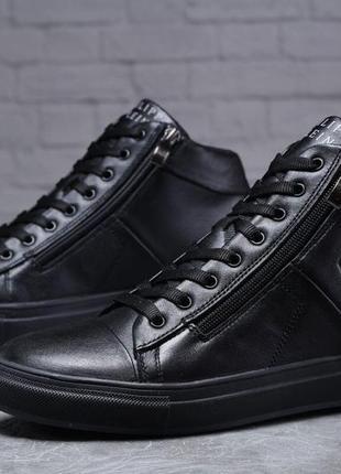 Зимние кожаные ботинки philipp plein
