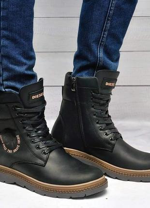 Зимние мужские ботинки diesel modern (мех) черные