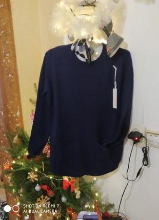 Класний джемпер-пуловер