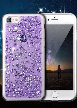 Силиконовый чехол с блестками Фиолетовый для iPhone 8