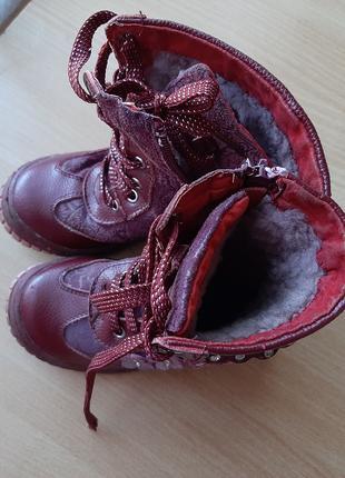Зимние сапоги детские Шалунишка 26 размер