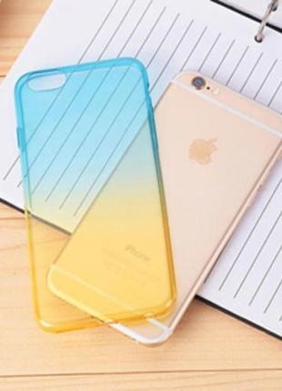 Силиконовый чехол 2х цветный Голубой с желтым для iPhone 8