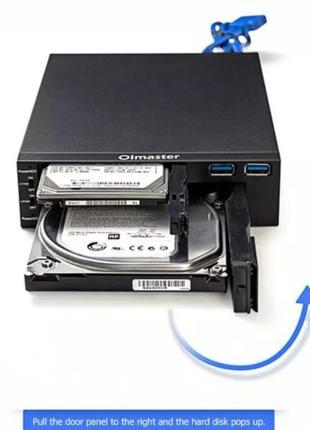 Карман для жестких дисков
