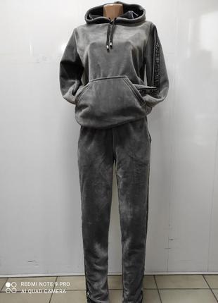 Велюровый костюм на утеплителе