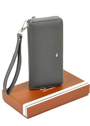 Большой женский кошелек-сумочка