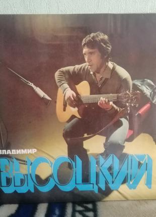"""Пластинка Владимир Высоцкий """"Песни"""", 1980 г."""